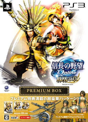 Image 1 for Nobunaga no Yabou Online: Houou no Shou [Premium Box]