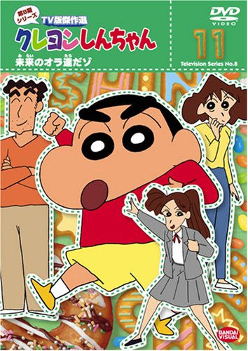 Image 1 for Crayon Shin Chan The TV Series - The 8th Season 11