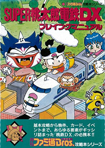 Image 1 for Super Momotarou Dentetsu Dx Playing Manual Book / Snes