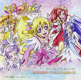 Thumbnail 1 for Dokidoki! Precure Original Soundtrack 2: Precure Sound Arrow!!