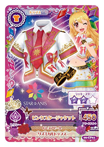 Image 2 for Aikatsu 1st Season Blu-ray Box 1