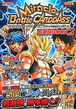 Miracle Battle Carddass Chou Gekitou Book 2 Official Strategy Guide Book