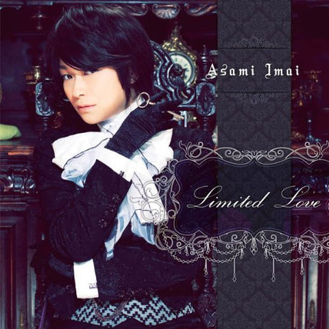Image for Limited Love / Asami Imai