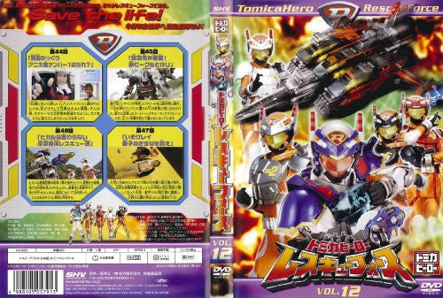 Image 2 for Tomica Hero Rescue Force Vol.12
