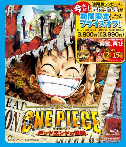 Image 1 for One Piece: Dead End Adventure / Dead End No Boken