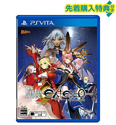 Image 1 for Fate/Extella