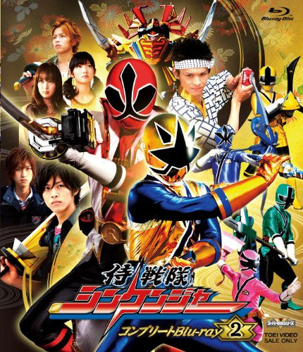 Image 1 for Samurai Sentai Shinkenger Complete Blu-ray Vol.2