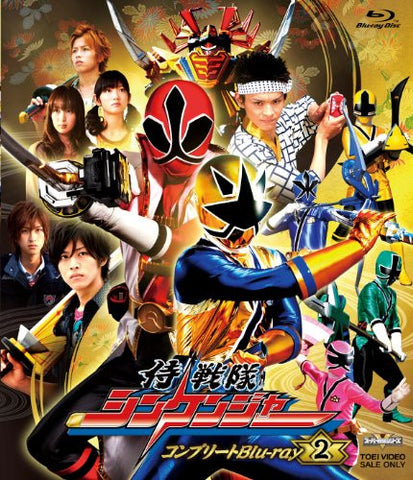 Image for Samurai Sentai Shinkenger Complete Blu-ray Vol.2