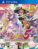 Thumbnail 1 for Fushigi no Dungeon Fuurai no Shiren 5 Plus: Fortun Tower to Unmei no Dice