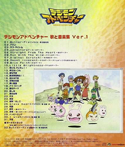 Image 2 for Digimon Adventure Song and Music Collection Ver.1