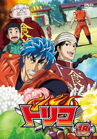 Image for Toriko Vol.18