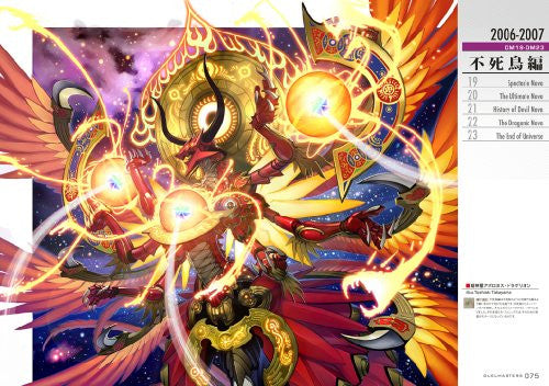 Image 2 for Duel Masters Official Legend Book Art Work