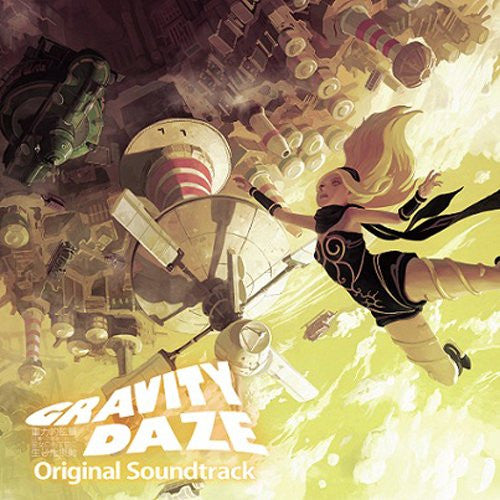 Image 1 for GRAVITY DAZE Original Soundtrack