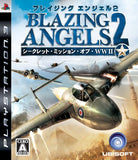 Thumbnail 1 for Blazing Angels 2: Secret Missions of WWII