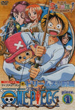 Thumbnail 1 for One Piece 5th Season Piece.1 TV Original Dreams! Part.1