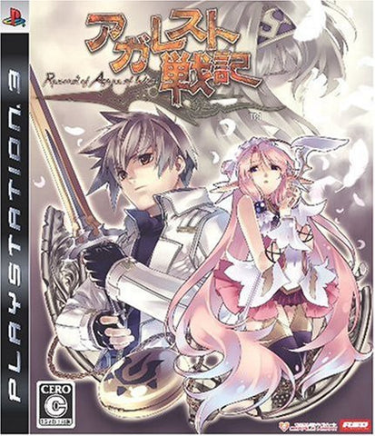 Image for Agarest Senki