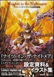 Knights In The Nightmare Official Setting Sourcebook ~Dept. Heaven Episodes World Guidance~ - 2