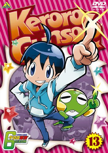 Image 2 for Keroro Gunso 6th Season 13 Last Volume