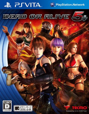 Image for Dead or Alive 5 Plus