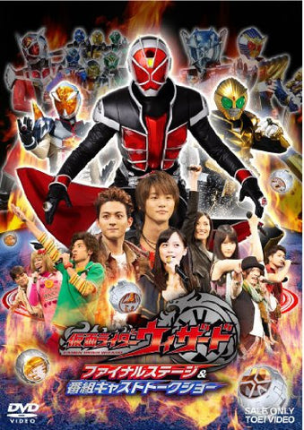 Image for Kamen Rider Wizard Final Stage & Bangumi Cast Talk Show