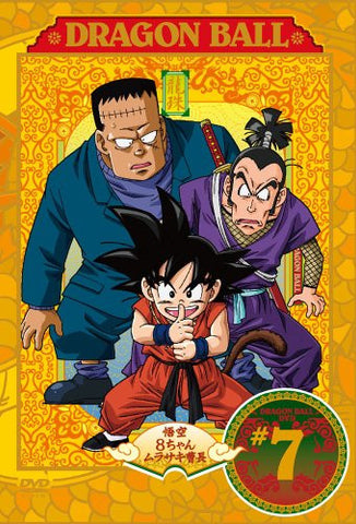 Image for Dragon Ball #7
