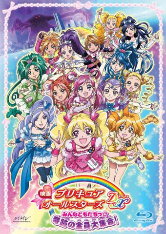 Image for Pretty Cure All Stars Dx Minna Tomodachi Kiseki No Zenin Daishugo