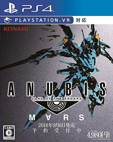 ANUBIS ZONE OF THE ENDERS: M∀RS