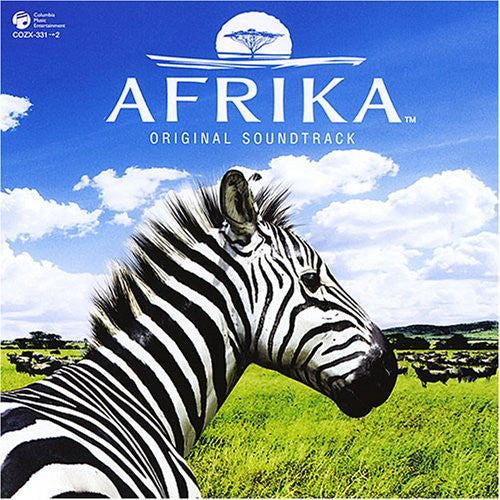 Image 1 for AFRIKA ORIGINAL SOUNDTRACK
