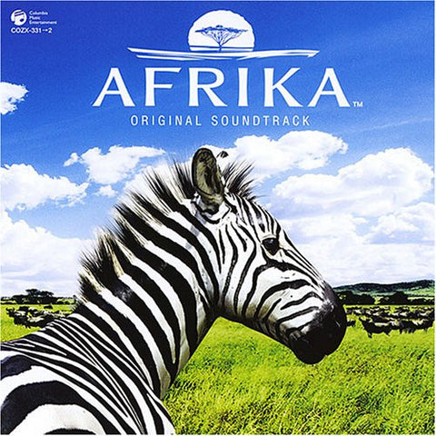 Image for AFRIKA ORIGINAL SOUNDTRACK
