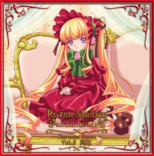 Image 1 for Rozen Maiden träumend ~Character Drama~ Vol.5 Shinku