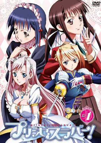Image for Princess Lover Vol.1