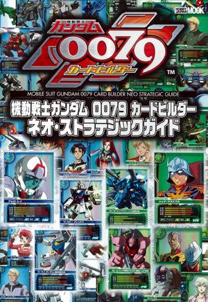 Image for Mobile Suit Gundam 0079 Card Builder Neo Strategic Book