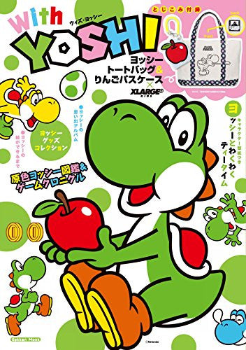 Image 3 for With Yoshi   Book Plus Tote Bag