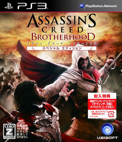 Image for Assassin's Creed: Brotherhood Special Edition