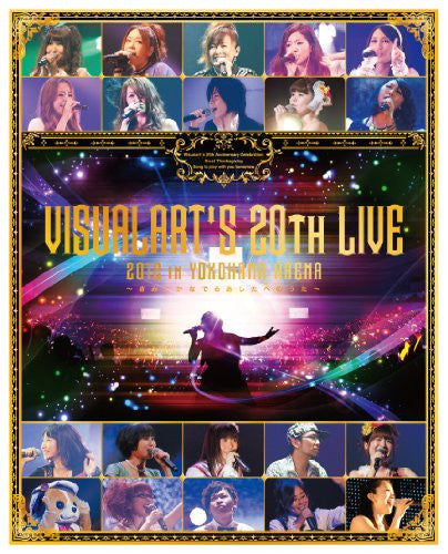 Image 1 for Visual Arts Daikansha Sai Live 2012 In Yokohama Arena - Kimi To Kanaderu Ashita He No Uta [2Blu-ray+CD]