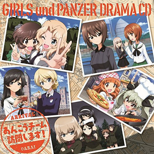 Image 1 for GIRLS und PANZER Drama CD3