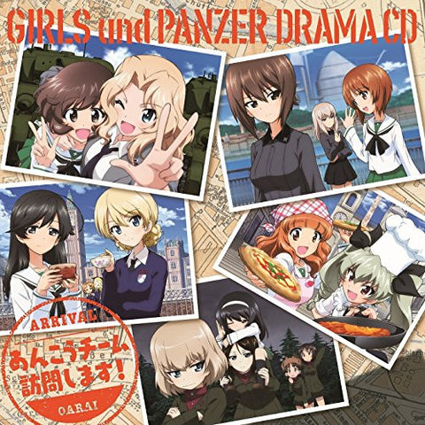 Image for GIRLS und PANZER Drama CD3