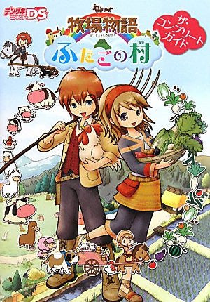 Harvest Moon: The Tale Of Two Towns The Complete Guide Book / Ds