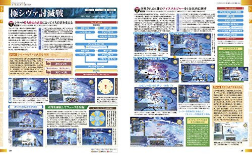 Image 2 for Final Fantasy Xiv   A Realm Reborn   Game Guide Book