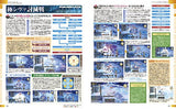 Thumbnail 2 for Final Fantasy Xiv   A Realm Reborn   Game Guide Book