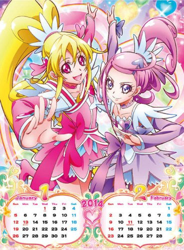Image 2 for Doki Doki! Precure - Wall Calendar - 2014 (Try-X)[Magazine]