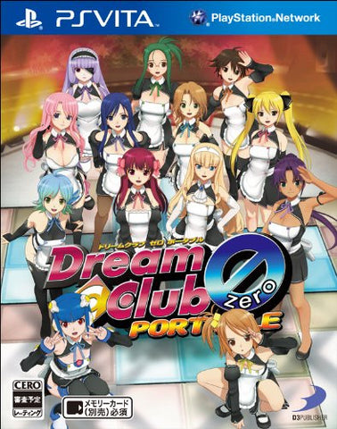 Image for Dream Club Zero Portable