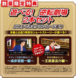 Thumbnail 4 for Gyakuten Saiban 6