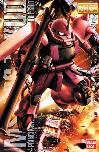 Image 1 for Kidou Senshi Gundam - MS-06S Zaku II Commander Type Char Aznable Custom - MG - 1/100 - Ver. 2.0 (Bandai)