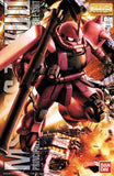 Thumbnail 1 for Kidou Senshi Gundam - MS-06S Zaku II Commander Type Char Aznable Custom - MG - 1/100 - Ver. 2.0 (Bandai)
