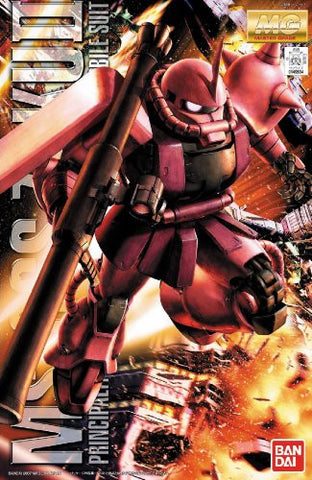 Image for Kidou Senshi Gundam - MS-06S Zaku II Commander Type Char Aznable Custom - MG - 1/100 - Ver. 2.0 (Bandai)