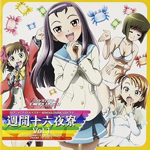 "Image 1 for TV Anime ""THE iDOLM@STER XENOGLOSSIA"" CD Drama Vol.1 Shuukan Izayoi-ryou"