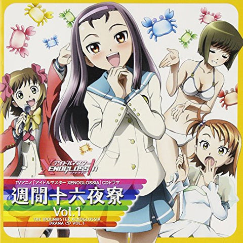 "Image for TV Anime ""THE iDOLM@STER XENOGLOSSIA"" CD Drama Vol.1 Shuukan Izayoi-ryou"