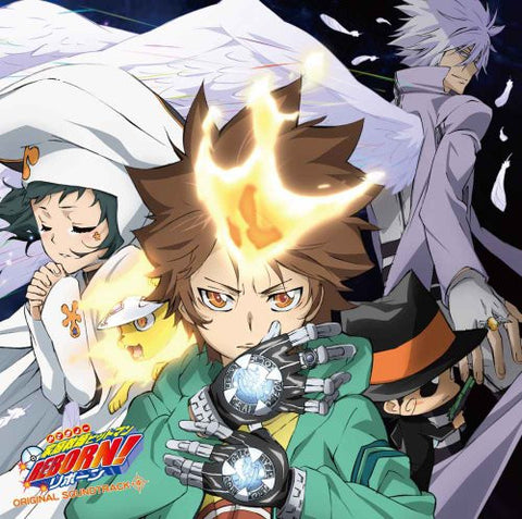 Image for Katekyo Hitman REBORN! ORIGINAL SOUNDTRACK 4