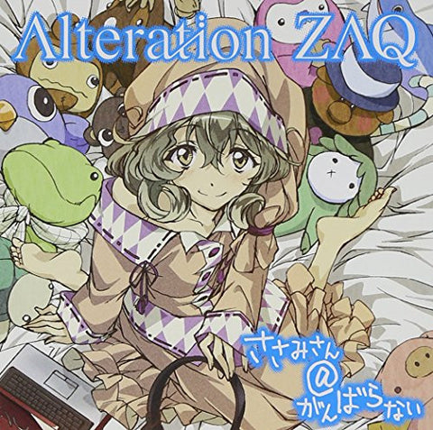 Image for Alteration / ZAQ